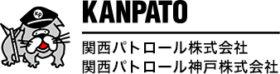 関西パトロール株式会社
